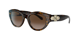 Bulgari Sunglasses for Women | Sunglass Hut