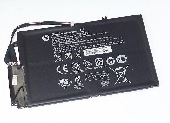 HP Envy TouchSmart 4 Akkus