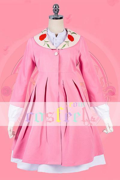 カードキャプターさくら 木の本桜 コスプレ衣装
