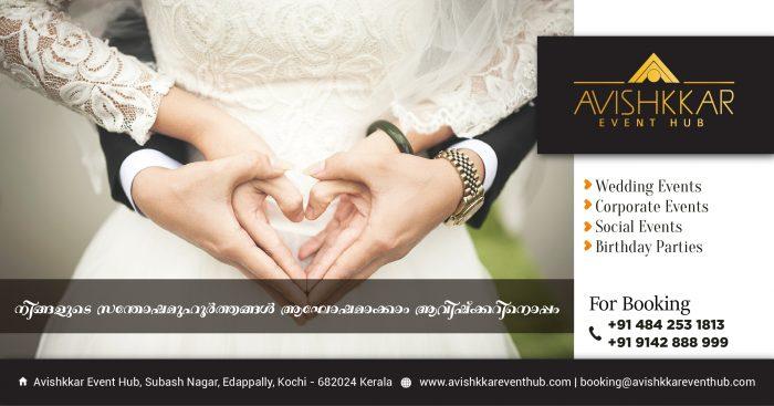 wedding reception halls in Kochi