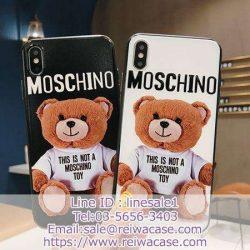 テディベア Moschino iphone11 pro maxケース