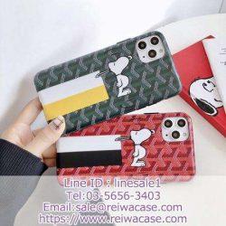 ゴヤール スヌーピー iPhone11 pro max ケース 可愛い