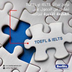 Bahrain Translation