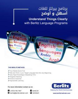 Translational companies in Bahrain