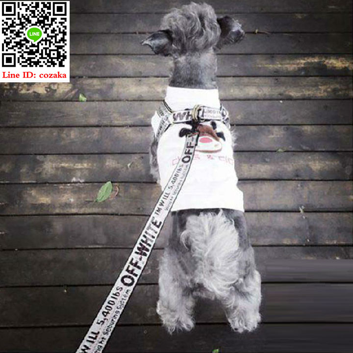 off-white-dog-harness