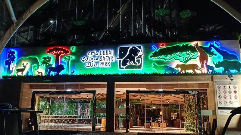 Best Signage Companies in Dubai | Al Rizq Advertising