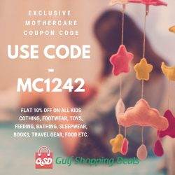 Mothercare Coupon & Exclusive Mothercare Discount Code UAE