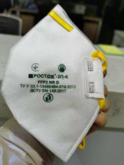 Mundschutzmaske FFP2 Atemschutzmaske Anti Hypoallergene Maske 5 Stück