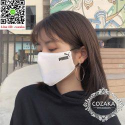 puma-mask