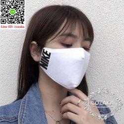 nike-face-mask