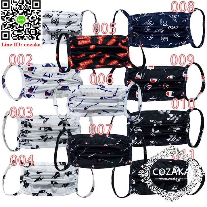 brand-mask-supreme-adidas-chanel