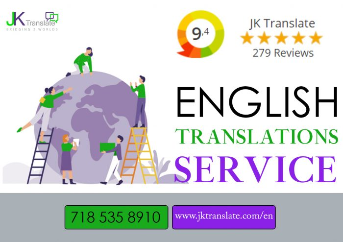 Certified English Translation Agency