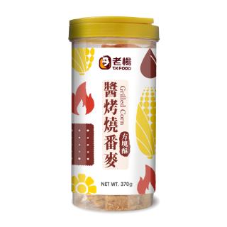小圓桶-醬烤燒番麥