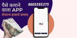 Online Matka App – Play Satta Matka Online