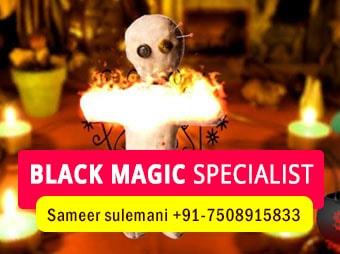 Black Magic Specialist | Call Now +91-7508915833 | India