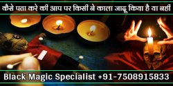 Black Magic Specialist | Black Magic Expert Call +91-7508915833