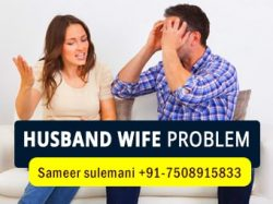 Husband Wife Problem Solution   Call Now +91-7508915833   India