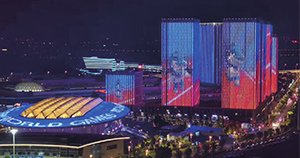 Nightscape Lighting in the 7th CISM Military World Games in Wuhan