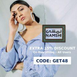 Namshi Coupons: Enjoy Extra 15% Discount 💰On Everything