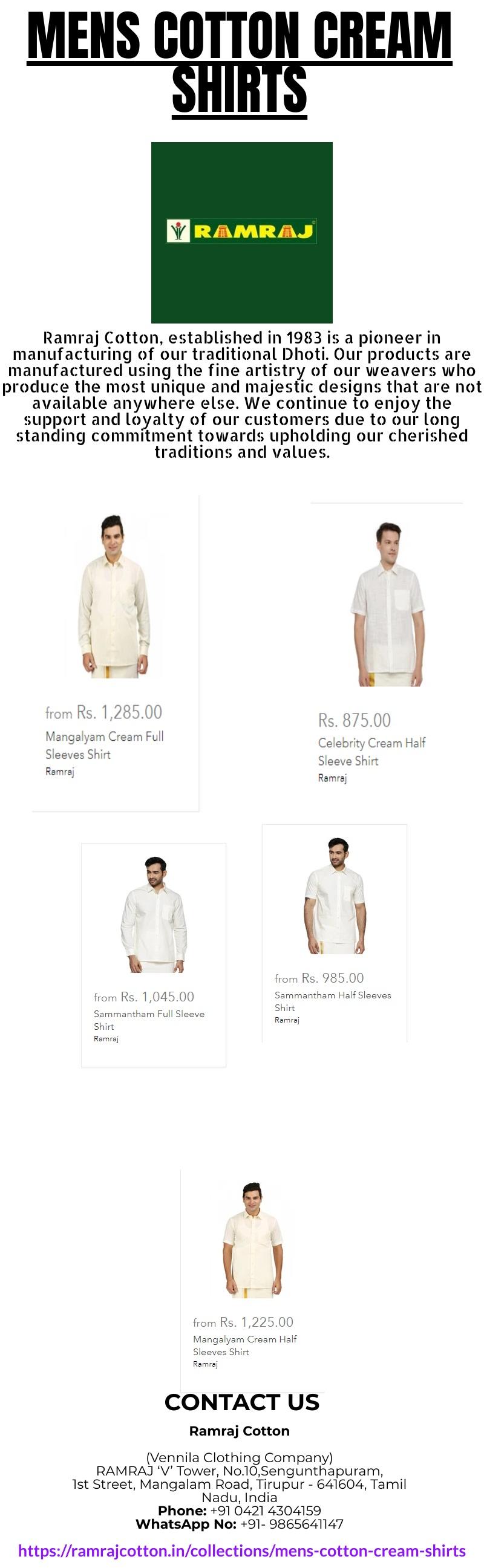 Ramraj Cotton Cream Shirts | Ramraj Shirts | Ramraj Cotton