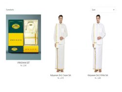 Silk Dhoti for Wedding | Dhotis and Shirts | Uathayam