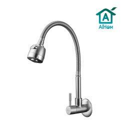 Doppelfunktion Küche Kaltwasserhahn Edelstahl Gebürsteter Nickel mischbatterie Wand küchen armat ...
