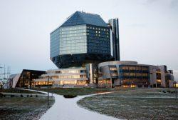 NATIONAL LIBRARY — MINSK, BELARUS