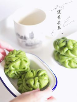 菠菜馒头(Spinach Steamed Buns)