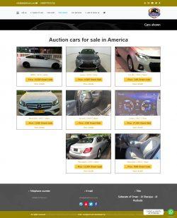 شراء وبيع السيارات في مسقط