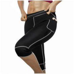Weight Loss Hot Neoprene Sauna Sweat Pants with Side Pocket – Nebility