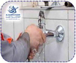شركة كشف تسربات المياه بالرياض | 0552986173 | العالمية كلين