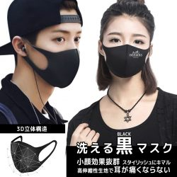 Brand fashion mask hermes vans puma off-white