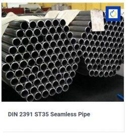 DIN 2391 pipe