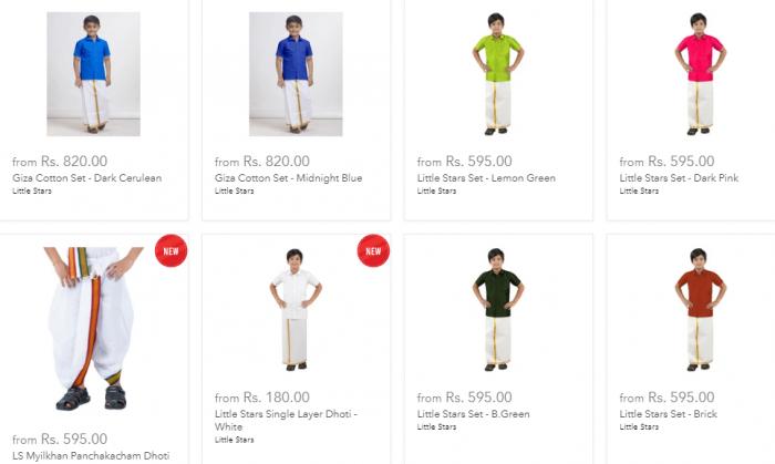 Dhoti Kurta Kids – Buy Boys Dhoti Kurta Online