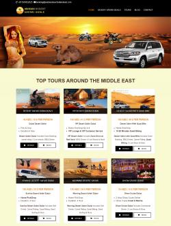 Desert safari offers
