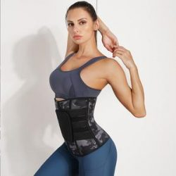 Nebility Camouflage Waist Trainer for Women