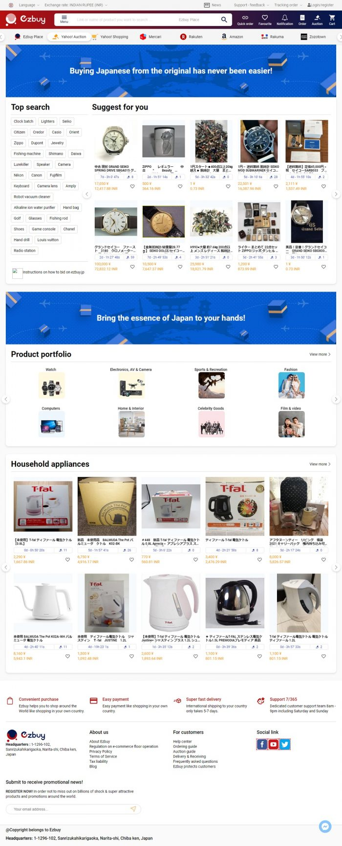 Yahoo japan auction proxy service