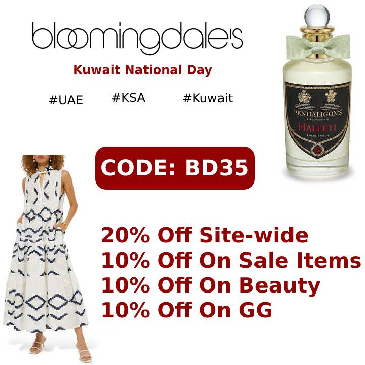 Kuwait National Day Offer Bloomingdales