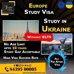 Study In Ukraine 🇺🇦 Assured Visa. 👍