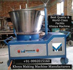 Buy Here New Design Khoya Machine – Mahavir Industries
