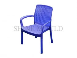 BLUE CHAIR MOULD