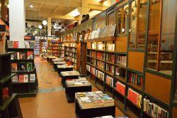 Book Store Kolkata