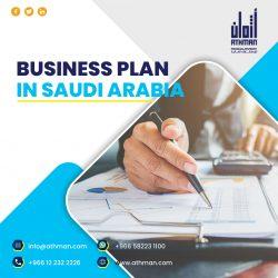Business Plan in Saudi Arabia