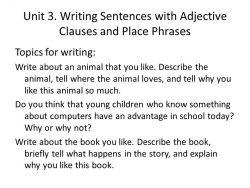 """""""חושב שאתה יודע לכתוב משפטים"""" – דותן חנסנסון"""