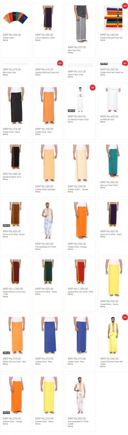 Men's Devotional Dhotis – Ramraj Cotton