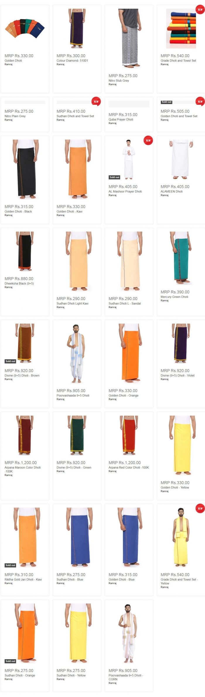 Men's Devotional Dhotis – Ramraj Cotton
