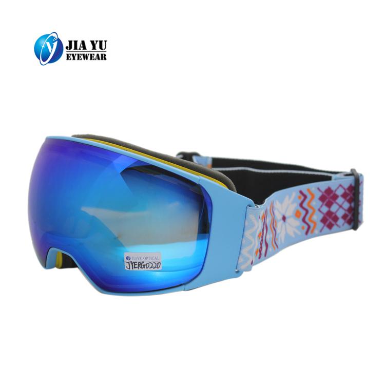 Unisex Adults Mirrored Ski Goggles
