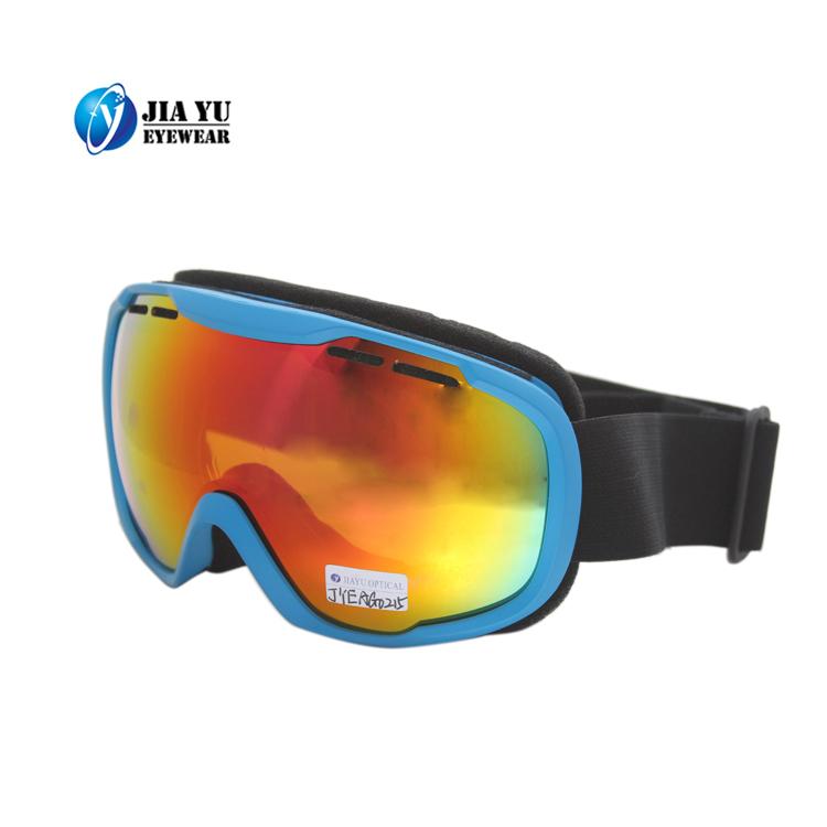 Anti-Fog Snow Goggles