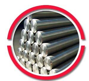 316 stainless steel round bar suppliers