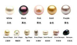 Unique Pearl Jewelry